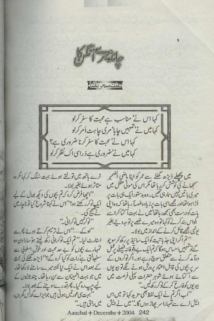 Free Urdu Novels Online Read And Download