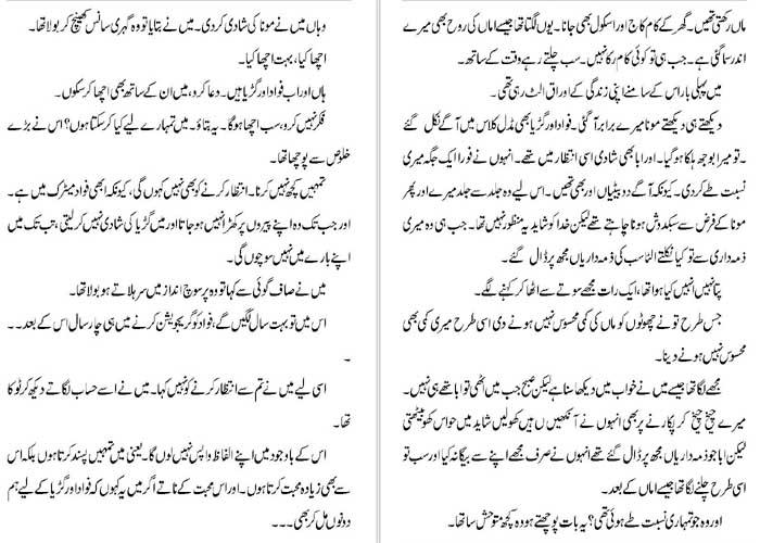 best english to urdu dictionary pdf