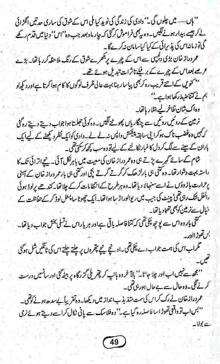 essay on mother teresa in urdu